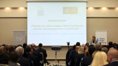 Фандъкова: Принудителният брак и домашното насилие също са експлоатация