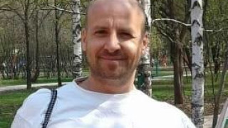 България предостави убежище на руския дисидент Евгений Чупов