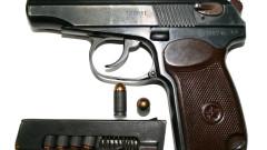 Стрелба в САЩ