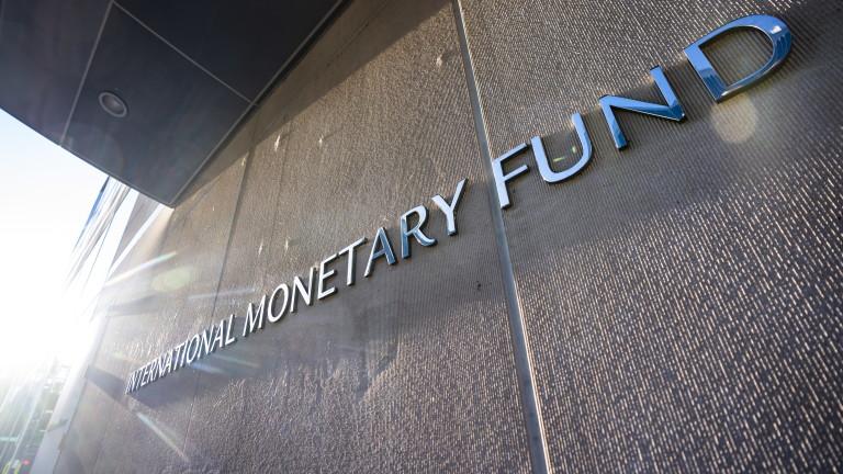 Международният валутен фонд - МВФ увеличи прогнозите си за растежна