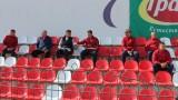 Царско село отпусна само 60 билета за фенове на ЦСКА