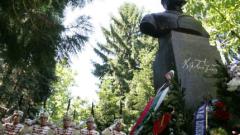 Минута мълчание за Ботев, свободата и достойнството