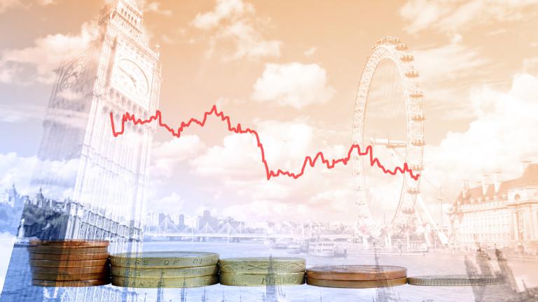Британската икономика с най-нисък ръст от 2012 г.