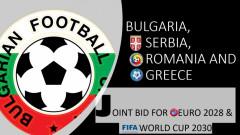 Футболните федерации на България, Сърбия, Румъния и Гърция с нова работна среща