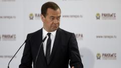 Медведев не си правел илюзии за Зеленски