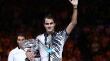 Роджър Федерер с титлата в Австралия след драматична победа над Рафаел Надал (ВИДЕО)