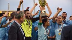 Отбор от Втора лига все по-близо до аматьорския футбол
