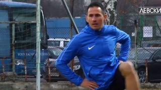 Живко Миланов направи първа тренировка с Левски
