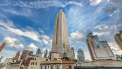Колко струва хубавата гледка от прозореца в Ню Йорк? В този случай $11 милиона