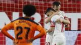 Севиля победи Валенсия с 3:0 в турнира за Купата на Краля