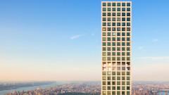 Имотът в Ню Йорк, който никой не искаше, преди да бъде разделен на две и намален с $21 милиона