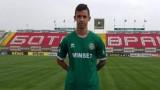 От Ботев (Враца) се похвалиха с още един трансфер