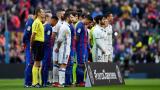 Реал срещу Севиля, Барса с Билбао - ясен е жребият за Купата на краля