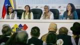 Мадуро обяви победа на изборите за конституционно събрание