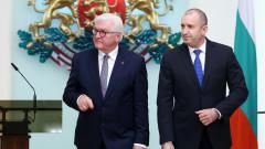 За реформа в ЕС призова Румен Радев пред Щайнмайер