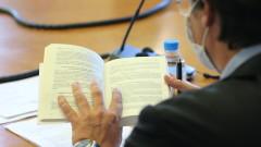 Ветото на президента върху суперпрокурора не спъна правната комисия