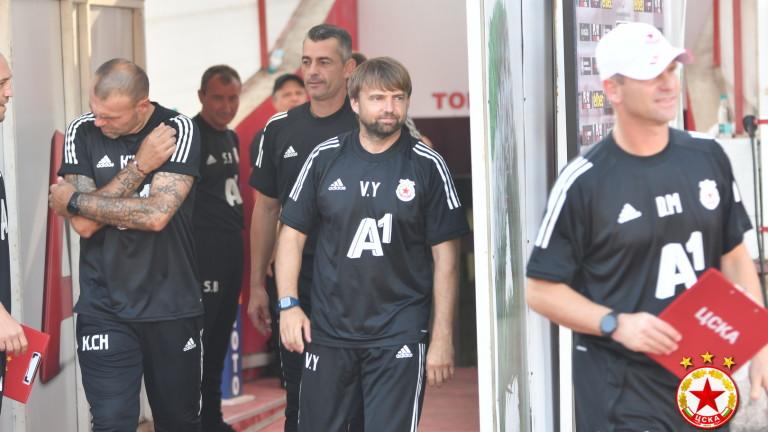 Помощник-треньорът на ЦСКА: БАТЕ не са толкова страшни, но заслужават уважение