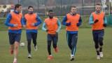 Двама не тренират с Левски