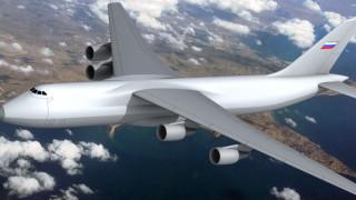 Русия разработва свръхтежък транспортен самолет