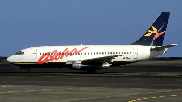 Снимка: Историите на авиокомпаниите, които вече не съществуват