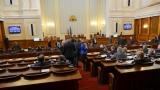 Цирк, сквернословия и оливане в парламента, разкриха убийство с мотика