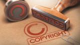 След двугодишна битка в ЕС се разбраха за авторското право в интернет