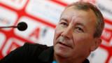 Стамен Белчев: Ясно е, че ЦСКА гони титла и купа