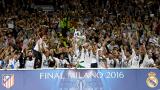 Отборите с поне 5 купи от европейските клубни турнири