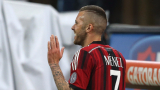 Менес приключва авантюрата си с Милан