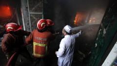 Пожар на пазар в Пакистан