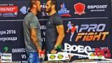 Дългоочакваният реванш между Деян Топалски и Даниел Илиев ще бъде предхождан от шествия