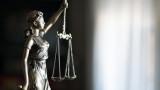 Дадоха на съд 14-годишен, блъснал и убил пешеходец в Перник