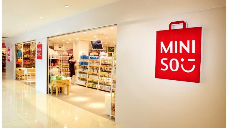 Китайската верига, която успя да отвори 4000 магазина и 4 в България, като твърдеше, че е японска