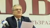 АБВ се явява сама на избори, Мангъров с пет номинации