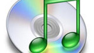 Заведения и магазини ще плащат с 25% по-малко за музика