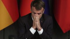 Мечтата на Макрон за еврозоната умря тази седмица