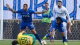 Левски загуби с 0:4 от АЕК (Ларнака) в Лига Европа