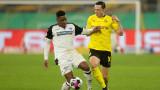 Борусия (Дортмунд) победи Падерборн с 3:2 след продължения за Купата на Германия