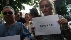 Медиците в столичната Спешна помощ отново протестират