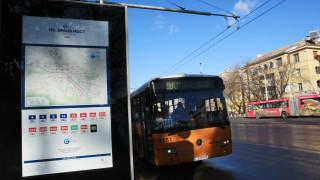 Откраднаха парите от 8 билетни автомати в столично тролейбусно депо