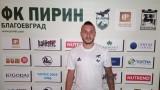 Антон Карачанаков: Трябва да свършим доста работа, за да сме готови за мачовете от efbet лига