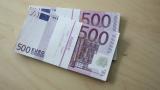 ЕЦБ спира печатането на банкноти от 500 евро