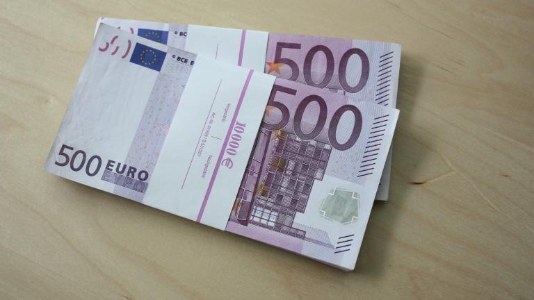 Скъпото евро се превръща в проблем за Европейската централна банка