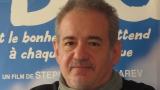 Стефан Командарев стана жертва на слепец