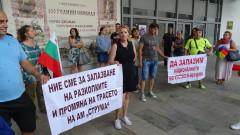 След 20 юли решават съдбата на римското селище и магистралата край Благоевград