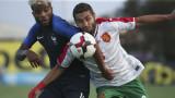 България U21 загуби от Франция U21 с 0:1