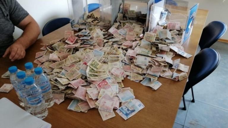 """От НКП донесоха кутиите с пари на """"Герена"""", започва броенето"""