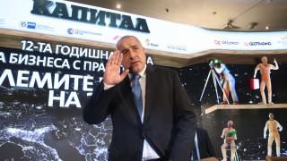 Борисов: Винаги съм бил за свободата на словото