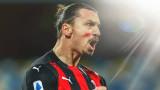 EA Sports, Златан Ибрахимович и използва ли FIFA лицата на футболисти без тяхното разрешение
