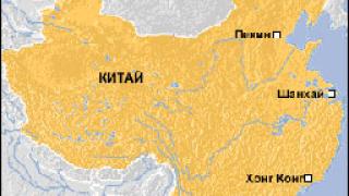 Взрив в тунел уби 20 души в Китай